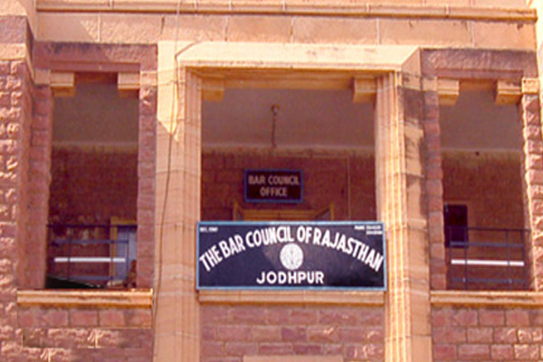 About the Bar Council of Rajasthan, Jodhpur